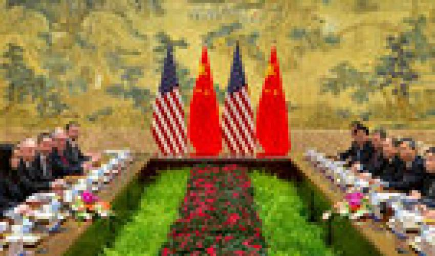 U.S.-China Trade Talks End With Little Visible Progress - news of today
