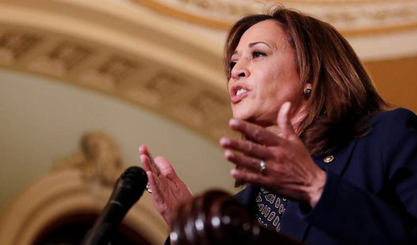 Kamala Harris to run for president in 2020 - news of today